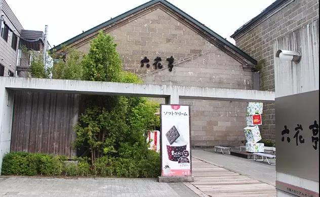 国庆北海道旅游不能错过5家甜点名店
