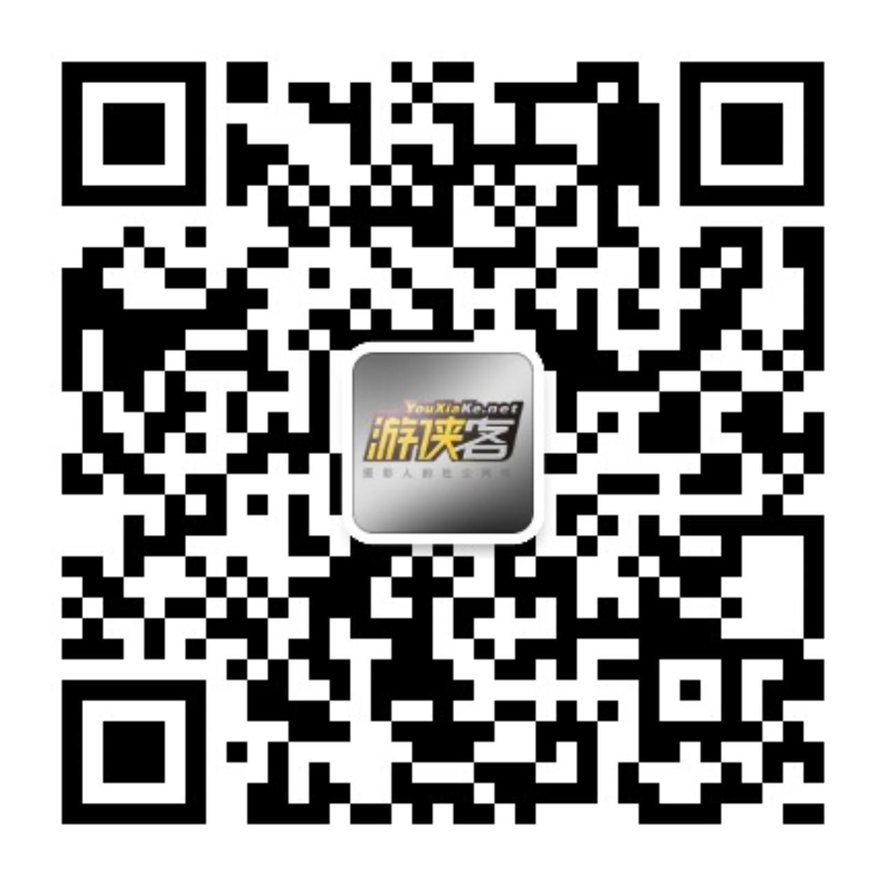 qrcode_for_gh_6bc06935e7a5_1280.jpg